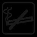 Nichtraucher2